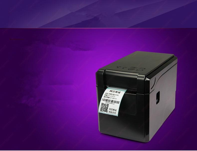 2016Нови 2120ТФ Блуетоотх верзија баркод штампача / налепница налепница / налепница / термална ознака за одећу