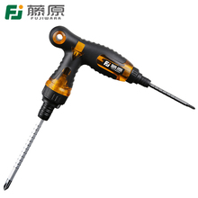FUJIWARA Double Ended Band Magnetism Ratchet Screwdriver(China)
