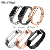 Pluseye Metal Strap For Xiaomi Mi Band 2 Magnetic Stainless Steel Bracelet For MiBand 2 Wristbands