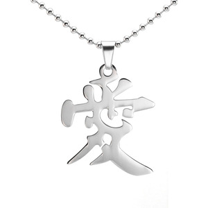 Stainless Steel Chinese Character Love AI Charm Pendant Necklace New W/ Free Chain 60CM Long