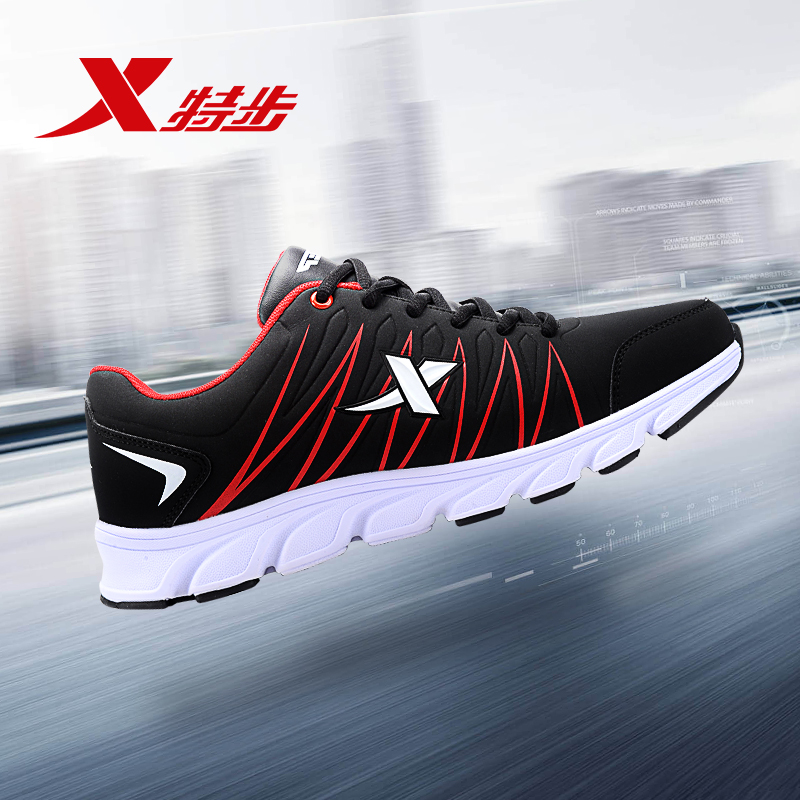 984119119517 XTEP Black Elasticity Professional Outdoor Sports Rubber Sneakers Athletic Trainers Men's Running Shoes