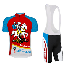 tour de france Professional sports clothes shirt Newest style cycling jersey summer shirt clothing