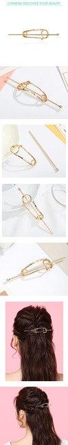Металлическая заколка для волос chimera модная простая Золотая