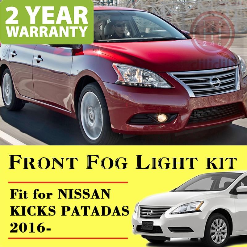 Противотуманные фары лампы Комплект для Nissan Синяя птица sylphy Пульсар Сентра Санкт-седан 2013-2015