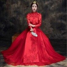 Buy kimono style wedding dress and get free shipping on AliExpress.com