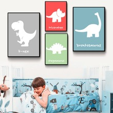 ФОТО Dinosaur Cartoon Set Canvas Art Print Painting Poster Wall Pictures  Living Room Home Decorative Wall Decor No Frame