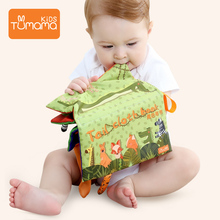 Tumama Baby Cloth Book 3D Waterproof Animal Tail Cloth Books Infant Newborn Soft Fabric Cloth Book Learning Educational For Kids 1pc baby educational learning toys infant cloth book cartoon animal pattern baby soft activity crinkle cloth books 1