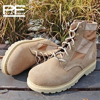 Pathfinder New America Army Men S Boots Desert Outdoor Hiking Leather Boots Military Enthusiasts Marine Male