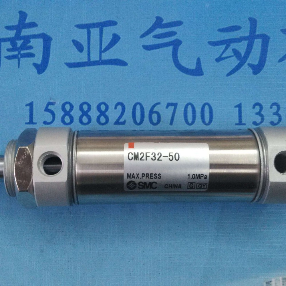CM2F32-50 SMC Stainless steel cylinder air cylinder pneumatic cylinder air tools SMC CM2F series