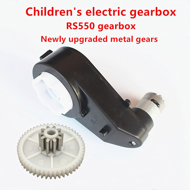 Children Electric Car Gearbox With Motor 12 6v Kids Ride On Gear Box Baby Reducer 550 390