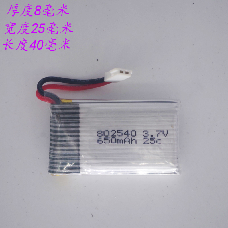 3.7v li po li-ion batteries lithium polymer battery 3 7 v lipo li ion rechargeable lithium-ion for 802540 Four-axis aircraft image
