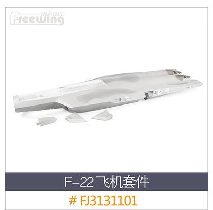 F22 F 22 90mm 랩터 rc 제트 비행기 freewing 동체 부품-에서부품 & 액세서리부터 완구 & 취미 의  그룹 1