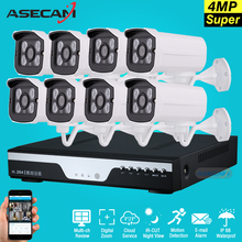 ФОТО new super full hd 8ch ahd 4mp home outdoor cctv camera system 8 channel array surveillance security camera kit with dvr