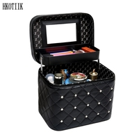 Women Casual Folding Professional Cosmetic Bag High Quality Cute Cosmetic Box Travel Storage Box Large Capacity