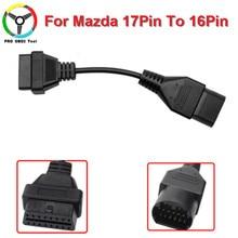 Для Mazda 17Pin до 16Pin OBD 2 OBD2 кабель диагностический Соединительный адаптер для Mazda 17 Pin до 16 Pin сканер Код разъемы