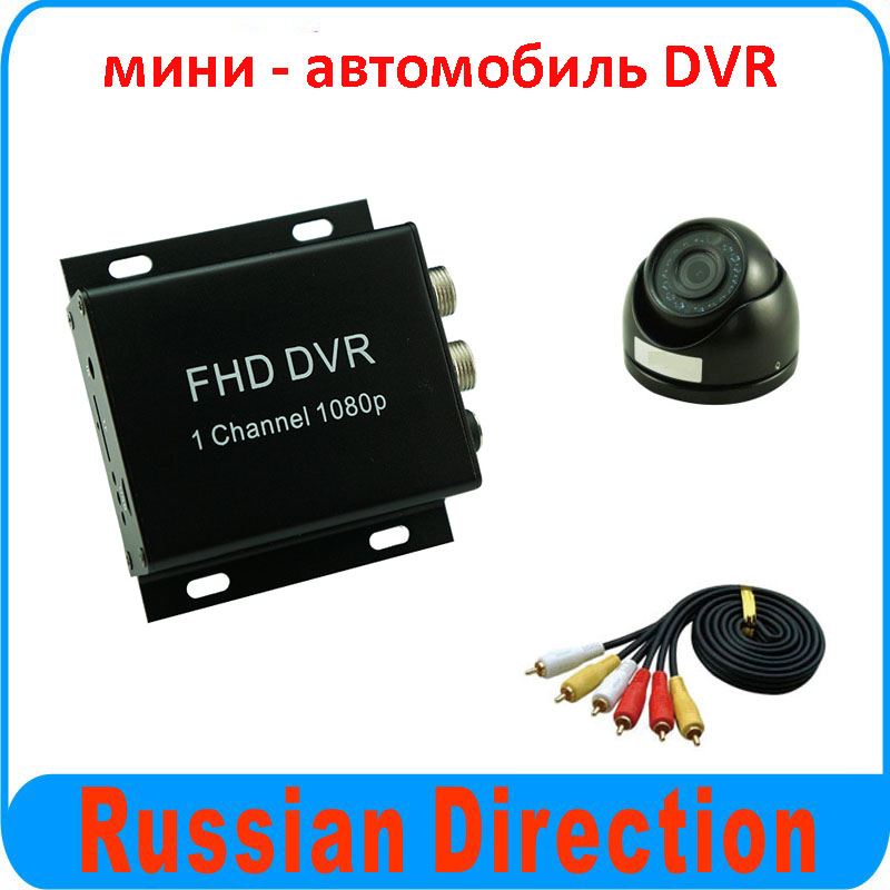 Realtime H.264 Sd Car Mobile DVR + 1pcs mini dome car camera+1pcs 5meters video cable free shipping 4ch gps 3g track h 264 i o 256gb sd car mobile dvr recorder mdvr realtime monitor for phone pc for truck van
