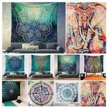 Popular Boho Style Home Living Tapestry Beautiful Room/Bedroom Decor Multi Functional Hanging Blanket 180*230cm