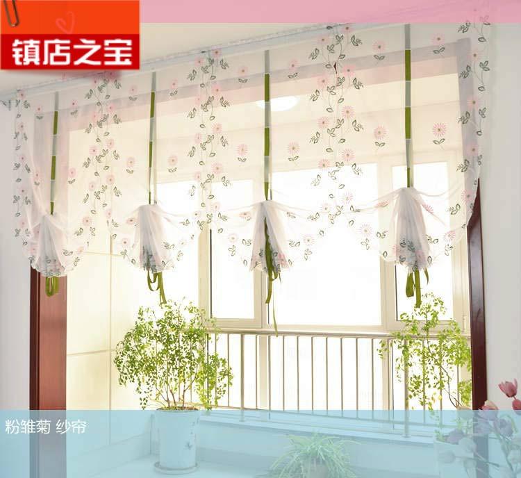 caliente venta globo cortina de la cocina cortina romana margarita rosa amarilla ebroidered cortina para ventana escarpada corti