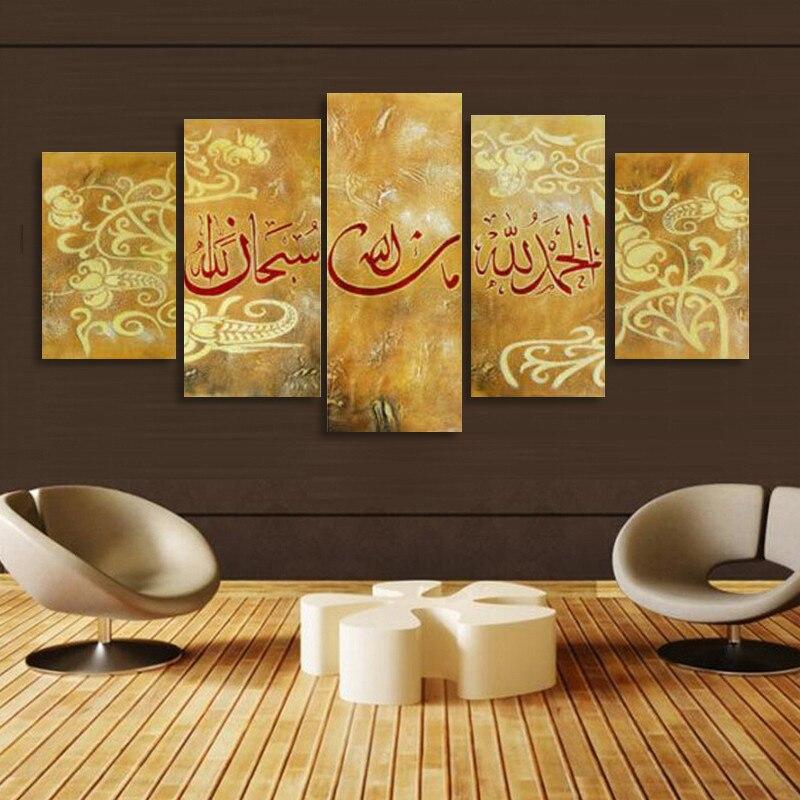 Achetez en gros belle islamique art en ligne des for Decoration maison islam