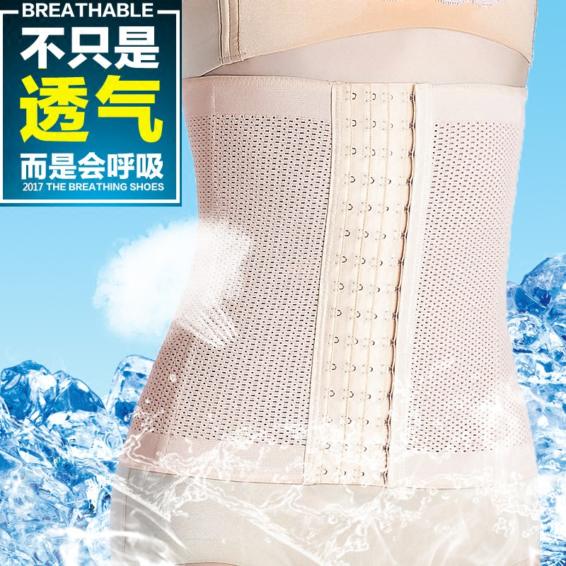 Female Belted Waist Abdomen With Thin Waist Thin Belly Thin Breathable Reducing Postpartum Summer Corset Girdle in Slimming Product from Beauty Health