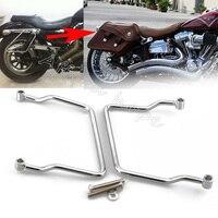 Motorcycle Saddlebag Support Bar Mount Bracket for Yamaha Vstar DragStar 1100 Custom 21cm