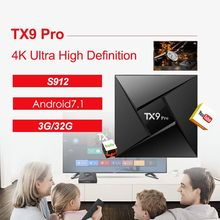 Tanix TX9 Pro Android 7.1 TV Box Amlogic S912 Octa-core CPU Set-top TV Box 3GB 32G 4.1 1000M LAN Smart TV Box PK X92