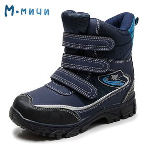 Image 2 - MMNUN 2018 חם קרסול חורף מגפי בני אנטי להחליק ילדים בני חורף נעליים עמיד למים שלג מגפי בני 7 14 גודל 32 37 ML9271