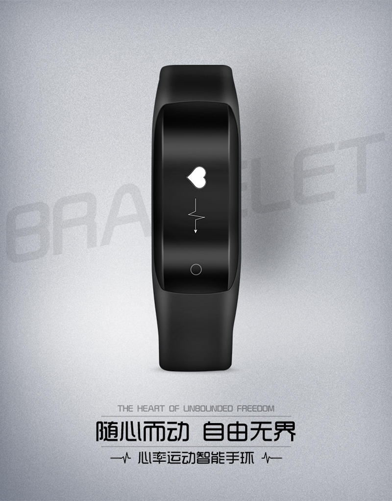 ФОТО Newest C5 Heart rate monitor smart wristband Bluetooth 4.2 smart bracelet,for andriod,iOS system