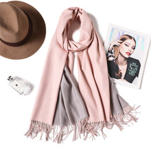 Women solid color two-sided cashmere scarves High Quality Autumn and winter long scarf high quality female shawl hot sale