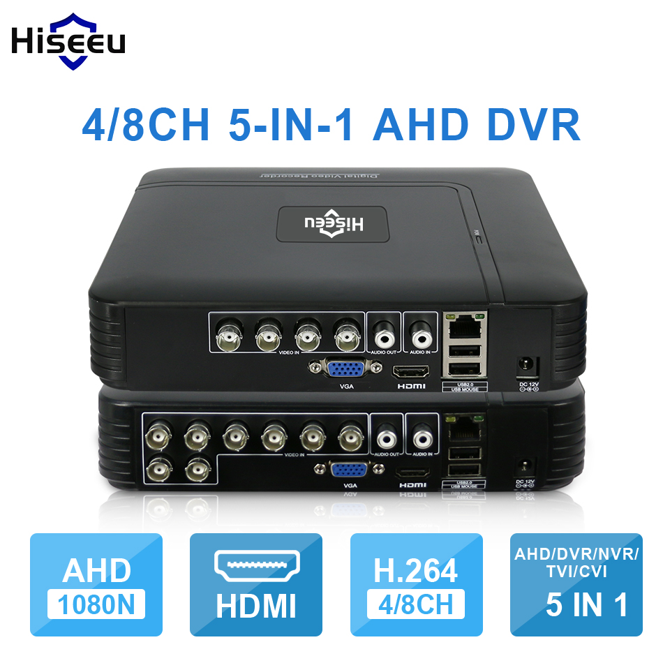 AHD 1080N 4CH 8CH видеонаблюдения DVR мини видеорегистратор 5IN1 для комплект видеонаблюдения VGA HDMI безопасности Системы Mini NVR для 1080 P IP Камера Onvif DVR PTZ ...
