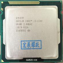 Intel Xeon E3-1280 1280v2 E3 1280 v2 3.6 GHz Quad-Core CPU Processor LGA 1155