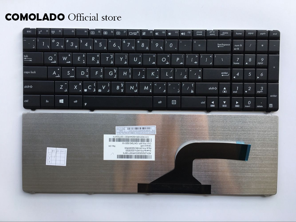 AR Arabe Clavier pour Asus N53 X53 X54H k53 A53 N60 N61 N71 N73S N73J P52 P52F P53S X53S A52J x55V X54HR X54HY N53T Mise En Page
