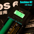 Soshine h2 carregador 18650 aa aaa 26650 9 v carregador de bateria desulfator 18650 Carregador de Bateria AU EUA REINO UNIDO DA UE + Cabo USB + Carregador de Carro