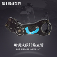 New Potence Carbone Ultra light Full Carbon Fiber Mountain Bike Riser Adjustable Stem Ud Gloss Finish 90 130mm 45degree