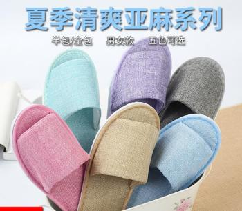 Free Shipping 100% New 10pairs/lot Good Quality Mixed Style Linen Hotel Restaurant Beauty Club Family Cotton Disposable Slippers цена 2017