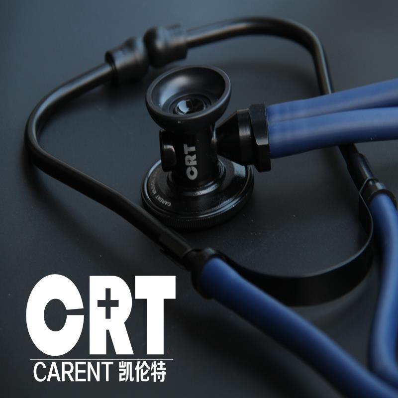 high quality CRT868 dual-use fetal heart rate Medical FHR stethoscope