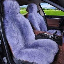 ฤดูหนาว 100% ขนสัตว์รถยนต์Warm Australian Sheepskinเบาะที่นั่งอัตโนมัติPlush Universalขนาด 1 ชิ้น