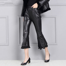 2019 Women High Waist Slim Sheepskin Print Pants KP10