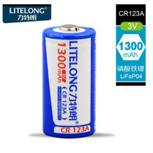 Free Shipping 1300mAh CR123A CR123 123A 3.0V 3V LiFePO4 Lithium Battery For Camera Flashlights Torch ect.