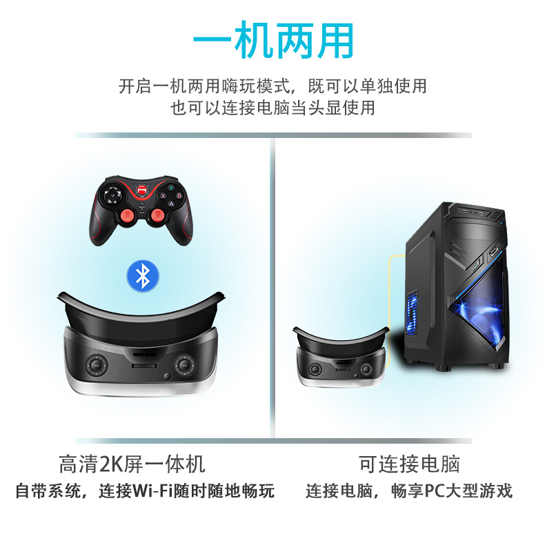 2017 new  VR all-in-one machine  5.5inches 2K screen HD 4K game helmet glasses 3D virtual reality headset with  WIFI HDMI input