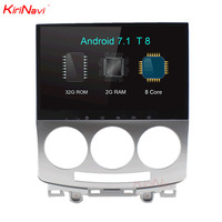 KiriNavi 9 Octa Core Android 7.1 Car Audio For Mazda 5 GPS Navigation System Stereo Radio DVD Player Multimedia Head Unit 4G BT