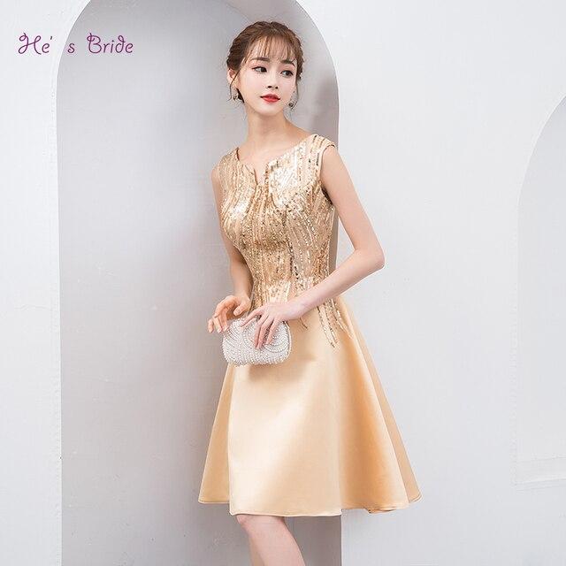 Simple Gold Dresses