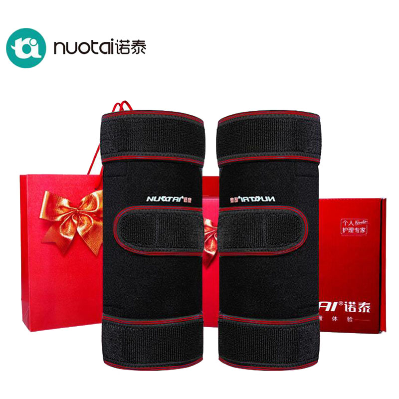 Autumn/winter male women have warm knee pads Spontaneous hot knee warm knee for elderly to protect the knee joint protection adjustable knee joint meniscus knee rehabilitation equipment maintenance men and women with a fixed fractures knee ligament reco