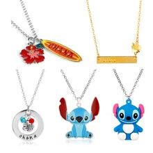 Cartoon OHANA Necklace Cute Ohana Friendship Lilo Stitch Theme Flowers Pendant Kawaii Jewelry Gift for Women Girls