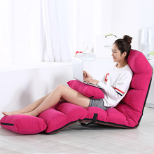 Japanese Lazy Couch Chair Seat Puff Tatami Foldable Sofa Bed Modern Sofas for Living Room Back Balcony Bay Window Lounge Chair