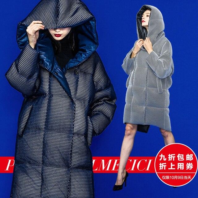 Плюс размер 2015 Winyer Куртка Женщин вниз Куртки Supermode 3d сетка супер большие свободные вниз любителей пальто Вниз пиджаки Куртка парки