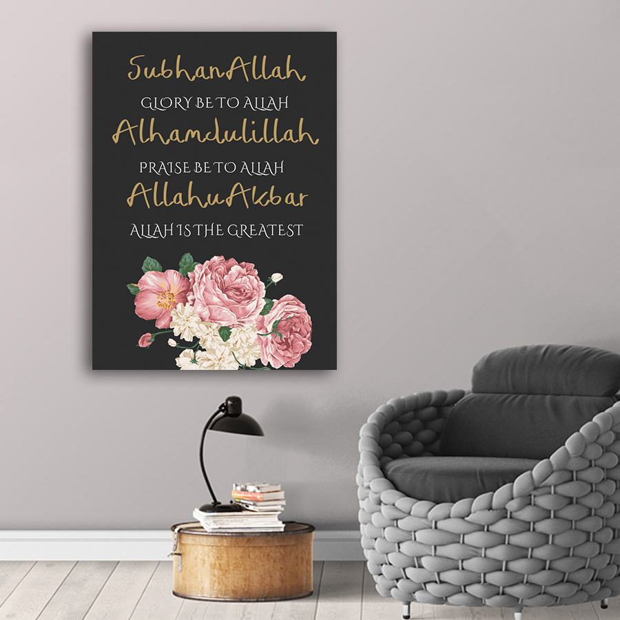 Arabic Calligraphy Paintings Islamic Wall Art Canvas Prints Watercolor Floral Posters Modern Ramadan Pop Art Wall Pictures Decor