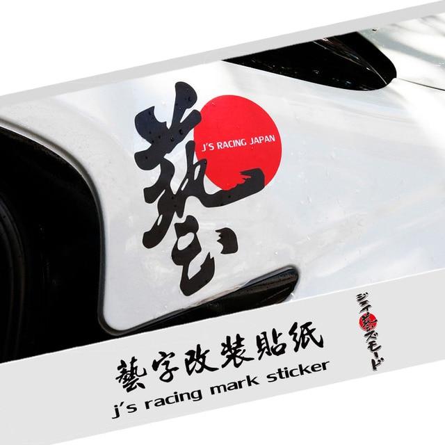 Japanese Art Handwriting Words Character Decal Js J S