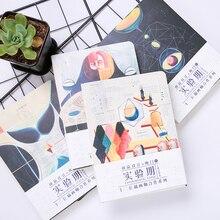 Винтажный гений, научная формула, абстрактный блокнот, рабочий планировщик, повесток дня, пустые и сетчатые страницы, журнал, молочный А5, альбом для зарисовок