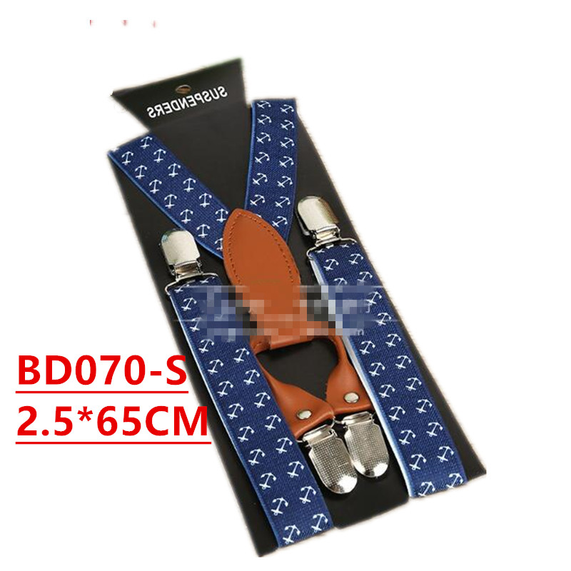 BD061-S  New Fashion Children Susepdners Anchor Print Navy Blue Braces For Baby 4 Clips-on PU Leather